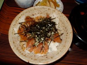 Oishii so yo!