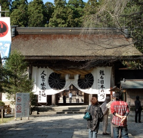 TRIP REPORT: Adventures in Rural Japan