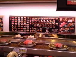 Three Things to do in Saitama