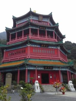 Kwun Yam Temple
