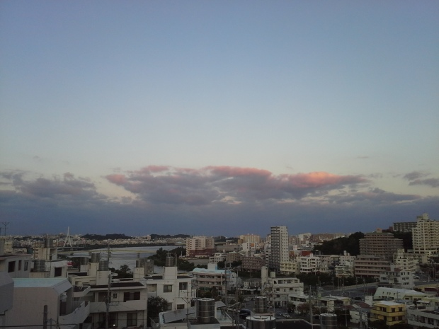 Good Morning, Naha!